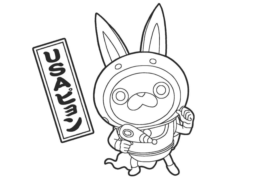 妖怪ウォッチぬりえ-usaピョン1