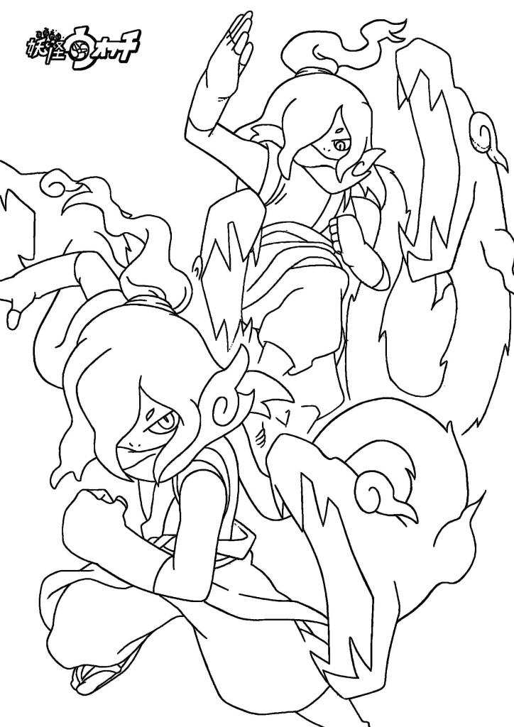 妖怪ウォッチぬりえ-オロチ01