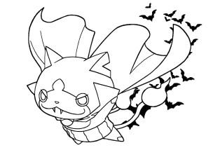 ガブニャン-妖怪ウォッチ無料印刷ぬりえ1