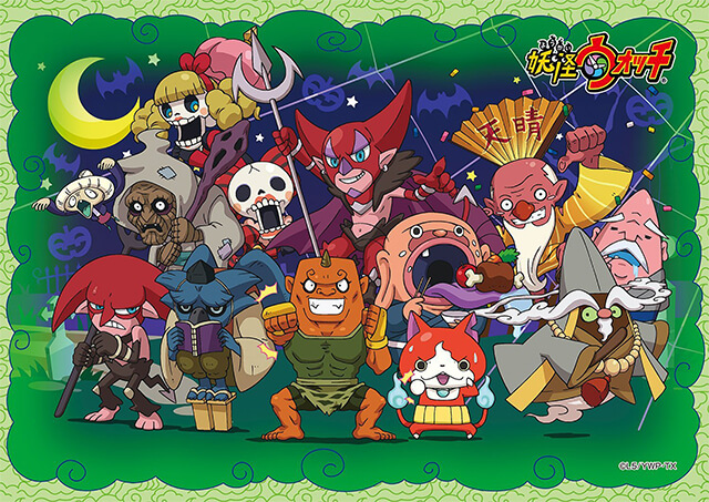 youkaiwhatch-halloween-mihon