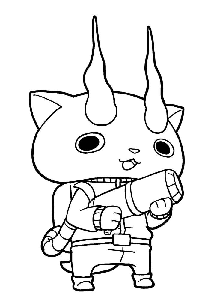 Bコマさん-妖怪ウォッチ無料印刷ぬりえ