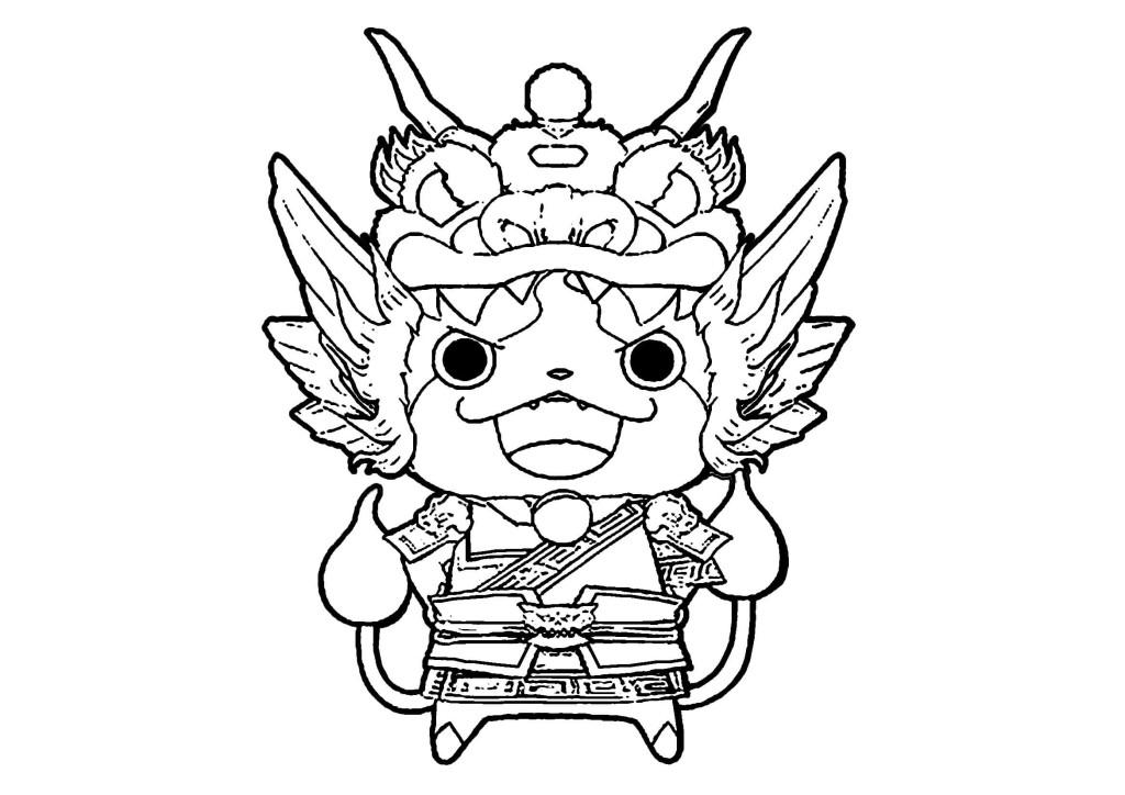 ジバニャンS劉備-妖怪三国志無料印刷ぬりえ