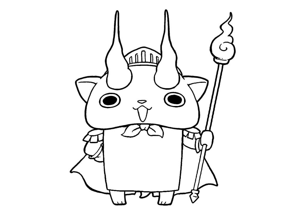 コマじゅうろう-トランプ系妖怪無料印刷ぬりえ