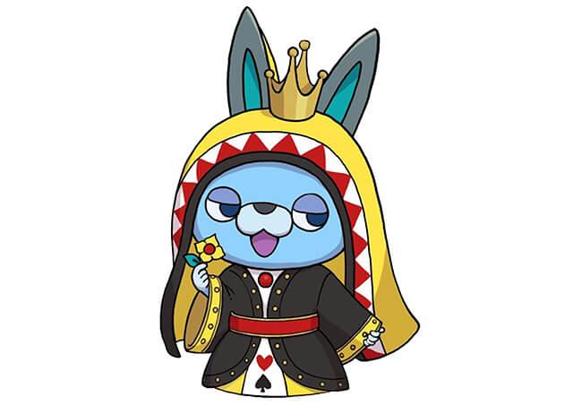 otehon-usapyon-queen