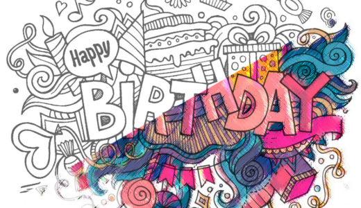 大人の塗り絵|誕生日